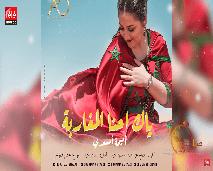 الفنانة الشابة أميمة أمسعدي تتكلم عن جديدها في صباحكم مبروك