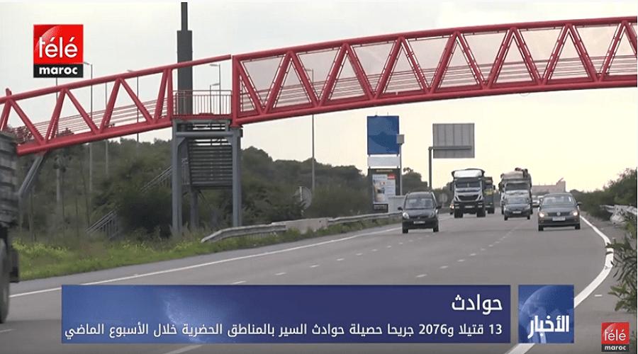 13قتيلا و2076 جريحا حصيلة حوادث السير بالمناطق الحضرية