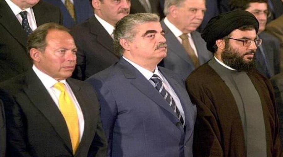 النطق بالحكم النهائي في قضية اغتيال رفيق الحريري
