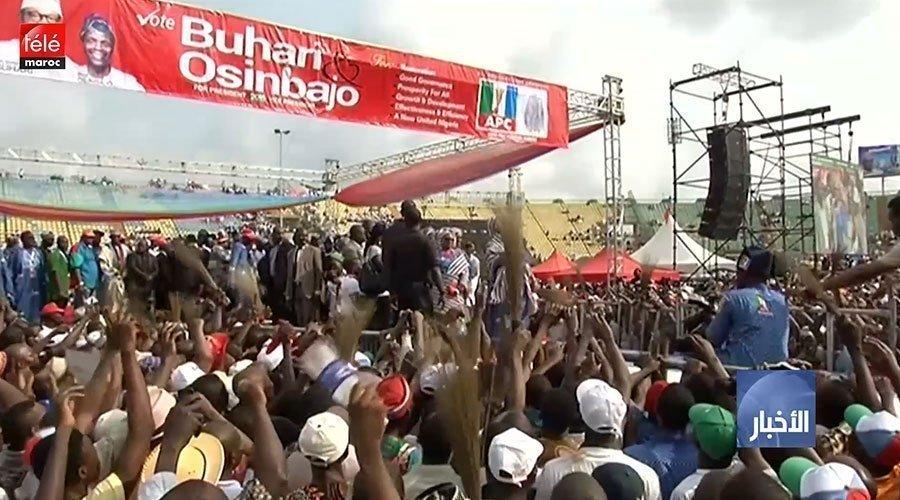 نيجيريا .. نهاية الفترة المخصصة للحملة الانتخابية أمس الخميس