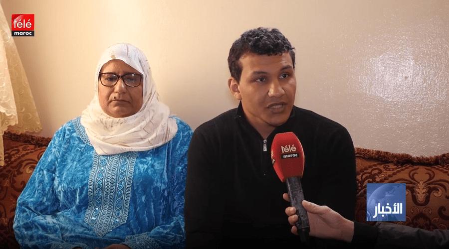 تذكرة سفر تمنع الملاكم مهدي شاكيري من تمثيل المغرب في محفل رياضي عالمي