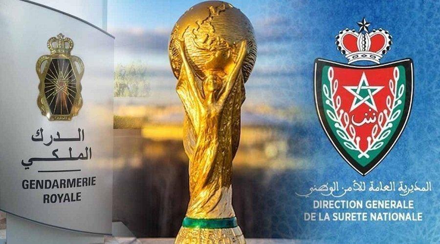 المغرب يقدم لقطرخبرته الأمنية لإنجاح تنظيم مونديال 2022