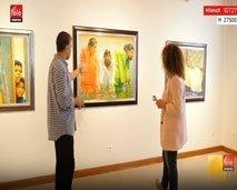 شاهد معرض الفنان التشكيلي رشيد السبتي بدار الفنون