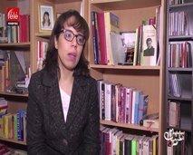 مغربيات: مع صوريا مقيت
