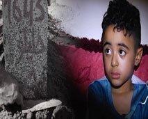 صادم .. وفاة الطفل يحيى أيام معدودة قبل عرض حالته