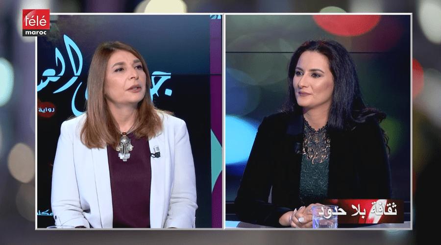ثقافة بلا حدود : الكاتبة المصرية رشا سمير تتحدث عن روايتها الجديدة للقلب مرسى أخير