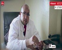 الدكتور عماد يشرح الفرق بين القويلبات الشعبية والطبية