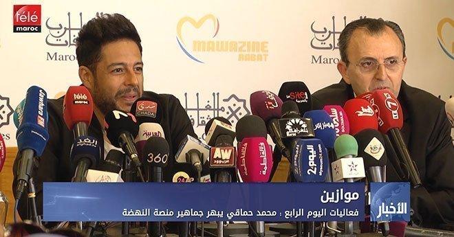 موازين.. فعاليات اليوم الرابع : محمد حماقي يبهر جماهير منصة النهضة