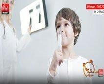 مرض الربو عند الأطفال مع سعاد حنيوي