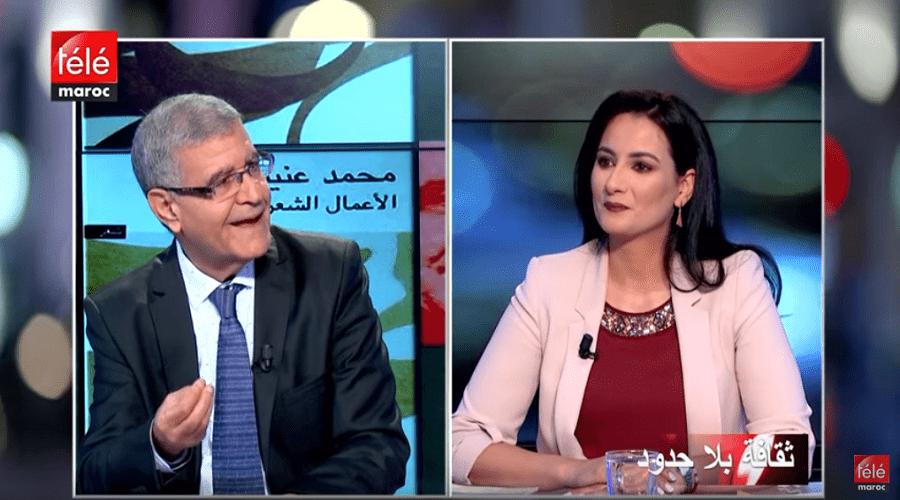 ثقافة بلا حدود: الشاعر محمد عنيبة الحمري يتحدث عن ديوانه الجديد ترتوي بنجيع القصيد