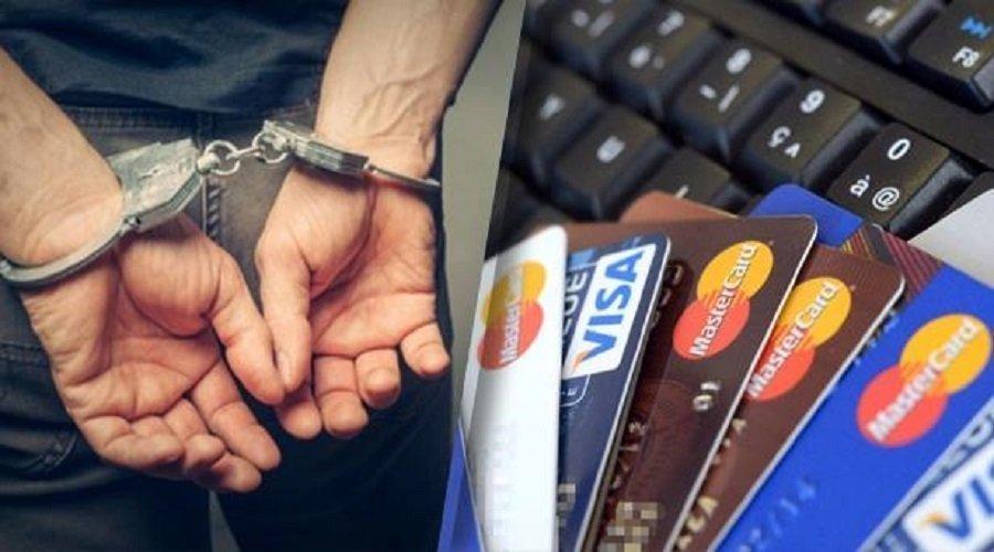 إحالة 4 متورطين في قرصنة بطاقات الأداء على النيابة العامة