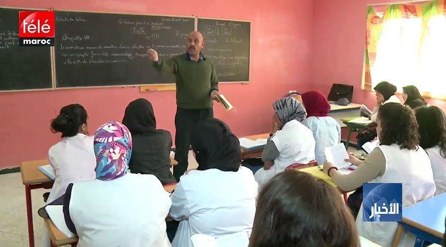 يونسكو المغرب يوقع الاتفاقية المعدلة حول الاعتراف بالدبلومات في التعليم العالي