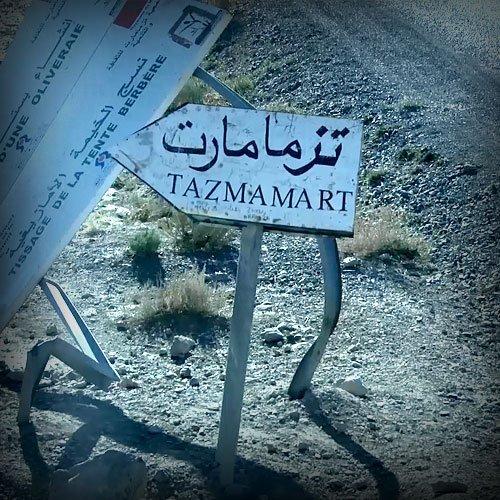 الطريق إلى تازمامارت