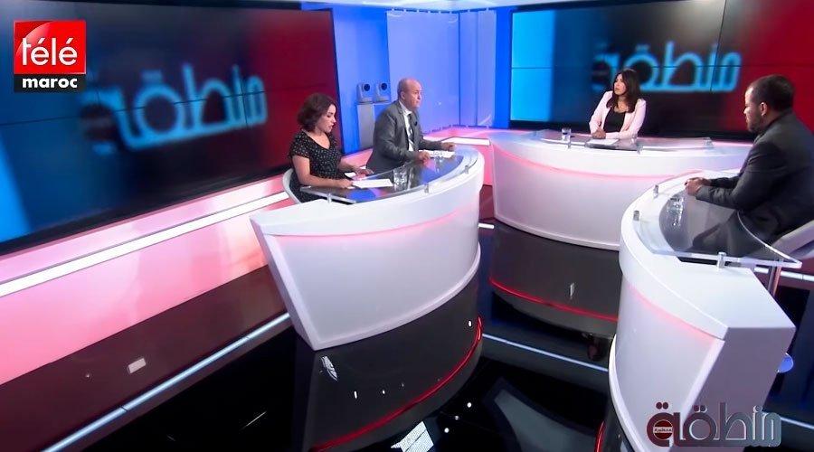 مظاهر التفكير الخرافي في المجتمع المغربي