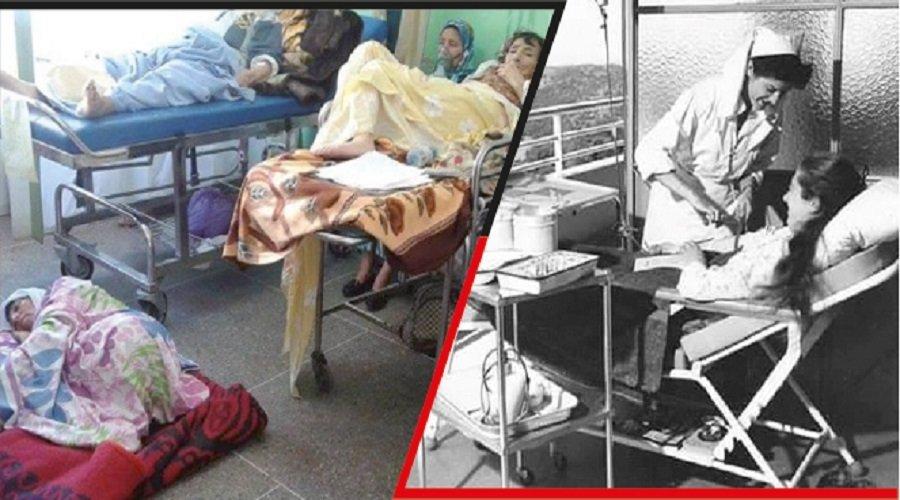 الصحة العمومية بالمغرب.. من المجد والمجانية إلى الحضيض
