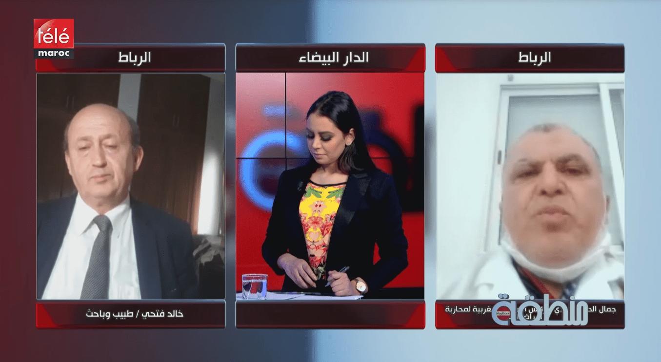 منطقة محظورة : هل يحتاج المغرب تمديد الحجر الصحي؟