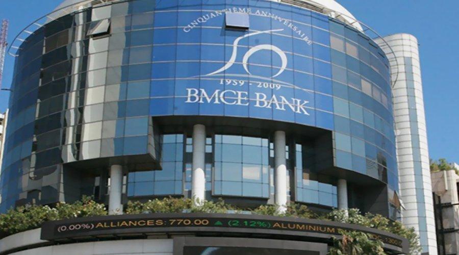 """""""بنك افريقيا"""" يطلق منصة رقمية للقروض الاستهلاكية"""