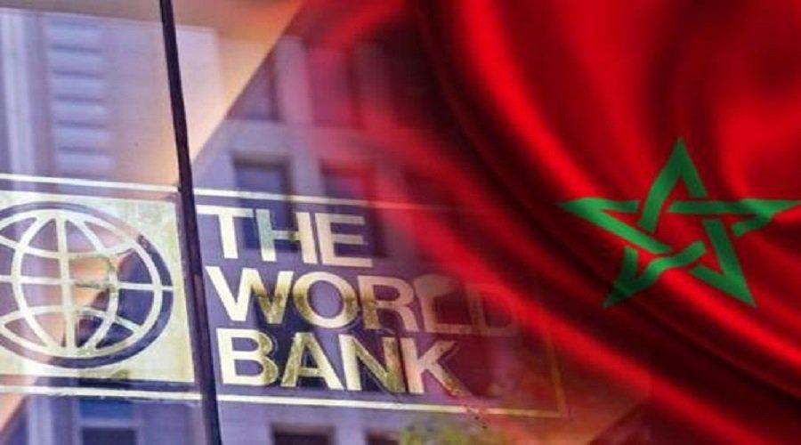 500 مليون دولار من البنك الدولي لدعم الشمول الرقمي والمالي بالمغرب
