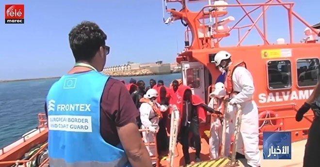 فرنسا تدعم المغرب في مكافحة التطرف الديني والهجرة السرية