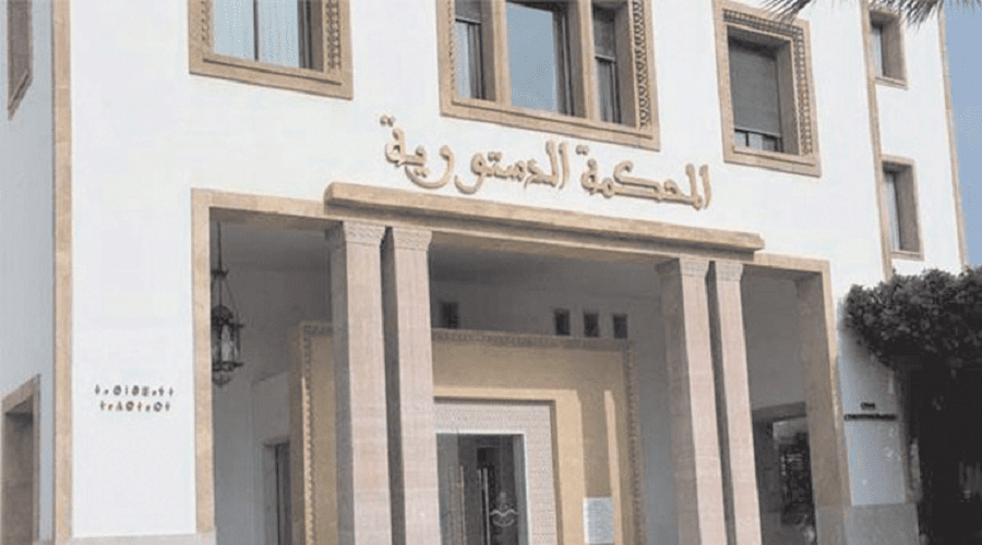 المحكمة الدستورية تقر بدستورية احتساب القاسم الانتخابي بعدد المسج