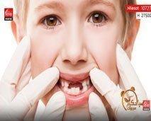 "مشكل فقدان ""أسنان الحليب"" مع مريم باريش"