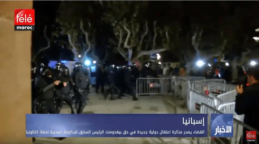 القضاء يصدر مذكرة اعتقال دولية جديدة في حق بيغدومنت