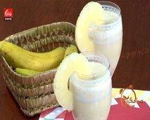 شهيوة: عصير الأناناس