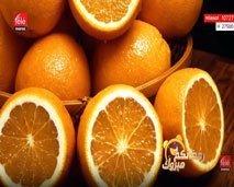 الفوائد الغذائية والعلاجية للبرتقال