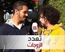 غسان فرمضان : تعدد الزوجات