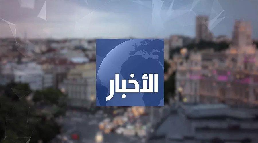 نشرة الظهيرة ليوم الجمعة 24 نونبر