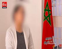 حكايات وراء القضبان: محكومة بـ 10 سنوات تحكي كيف قتلت زوجها المدمن
