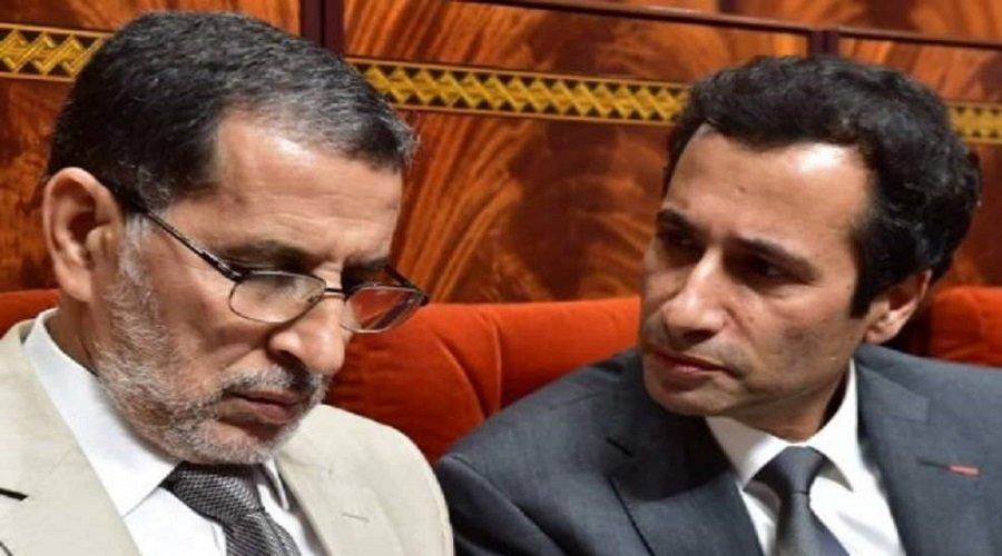 الدين الخارجي للمغرب يتجاوز 337 مليار درهم