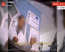 """خطير...""""ها شنو قال ممرض في الإستقبال لصحافية تقمصت دور أم عازبة باغة تولد في المستشفى"""""""