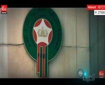 العين الثالثة : الوجه الاقتصادي لكرة القدم في المغرب