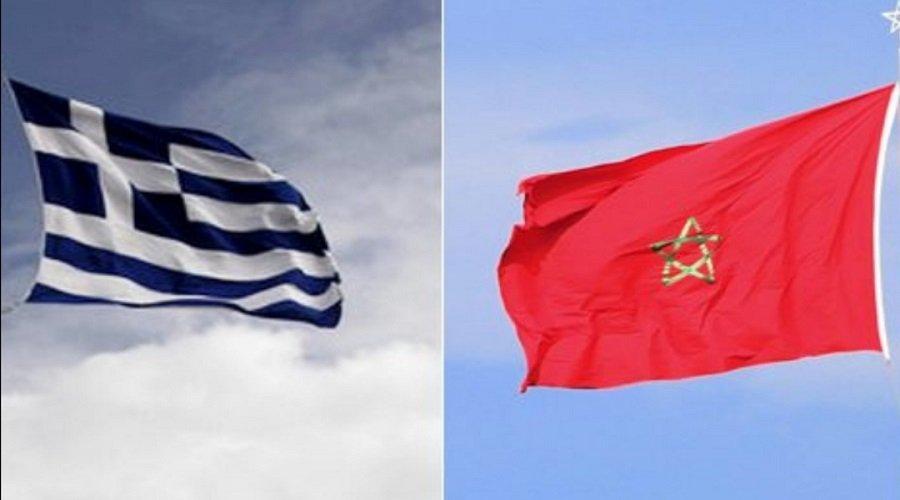 إنشاء الغرفة اليونانية المغربية للتجارة وتنمية الأعمال في أثينا