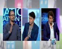 هشتاغ : واش الشباب تيخدموا بالدبلوم المغربي ؟؟
