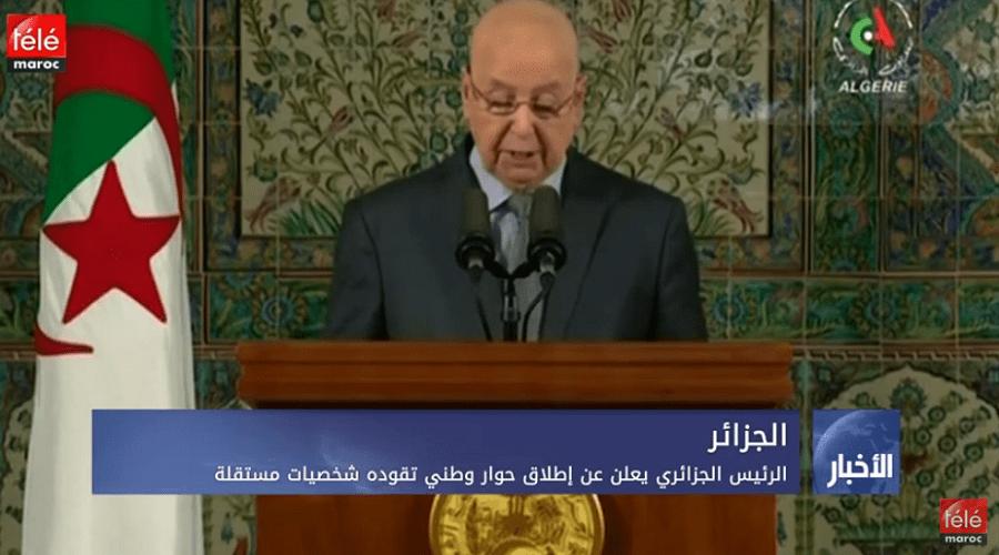 الجزائر: الرئيس الجزائري يعلن عن إطلاق حوار وطني تقوده شخصيات مستقلة