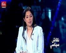 ماذا أعد التجمع الوطني للأحرار في مراكش..واللامنتمون في سلا