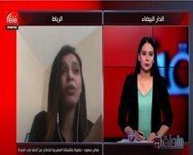منطقة محظورة:كورونا يعيد طرح موضوع الانتحار للواجهة في المغرب
