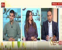 طارق زهير محامي و ضيف حلقة صباحكم مبروك يتحدث عن ظاهرة احتلال الملك العمومي.
