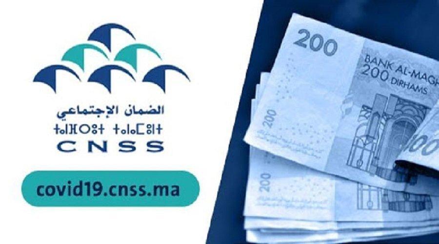 تفاصيل سحب الإعانات بالنسبة للأجراء التابعين لصندوق الضمان الاجتماعي