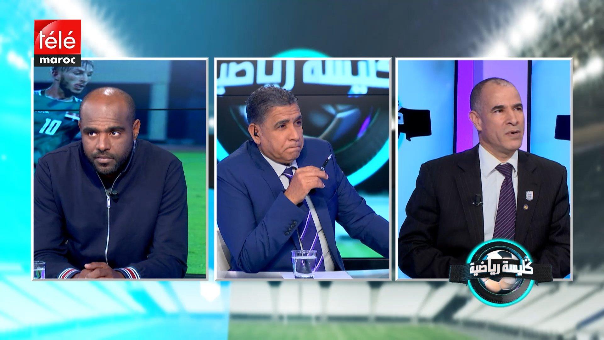 كليسة رياضية : الفيفا تعاقب فريقا مغربيا بمنع الانتدابات وتهدد فرقا أخرى