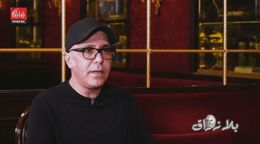 بلا زواق : حميد بوشناق يحكي عن بدايته في عالم الغناء وعن أحب ألبوم لقلبه