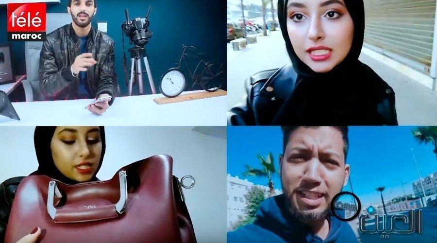 العين الثالثة : هاكيفاش تربح الملاين من اليوتيوب