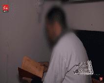 إمام مسجد قتل شخصا بسكين يروي تفاصيل الجريمة