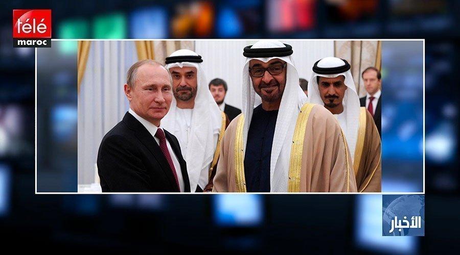 الكرملين..بوتين وأمير قطر يؤكدان على ضرورة إطلاق عملية التسوية السلمية في ليبيا
