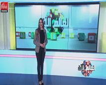 العالم الآن: #رجعوا ولادنا حملة أردنية ضد السيسي وهولندا توقف شرطية مغربية