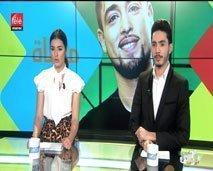 بلفن: هجوم جزائري على سميرة سعيد دنيا بطمة تتسامح مع حلا الترك إعتداء على لاغتيست وافطار مع المسنين