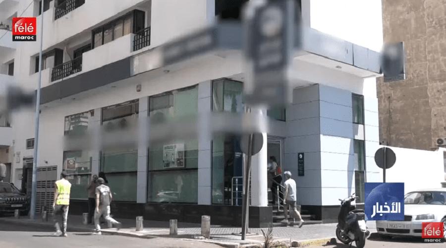 القطاع البنكي والاتصالات على رأس الاستثمارات المغربية في إفريقيا