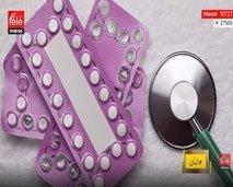 اكتشفوا علاقة تناول حبوب منع الحمل بتكون مرض السرطان